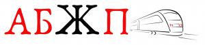 Портал на българските железопътни предприятия
